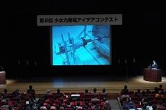 p_fukui_2_s.jpg
