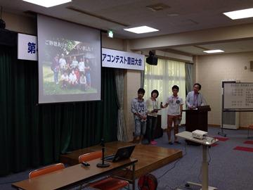 2014_gassyuku_6.jpg