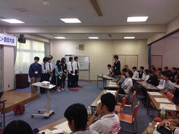 2014_gassyuku_8.jpg