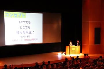 2016_suzuka_1.jpg