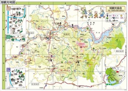 asahi_map_2.jpg