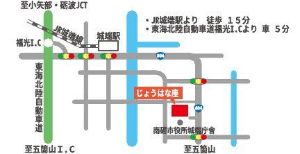 map_nanto.JPG